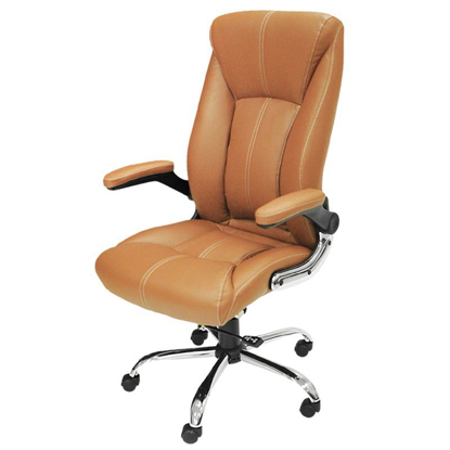 Picture of Avion Guest Chair