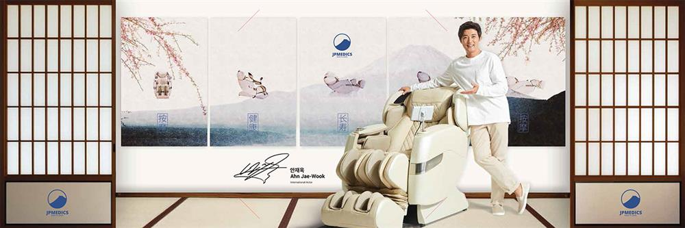 JPMedic Kumo massage chair promotional banner